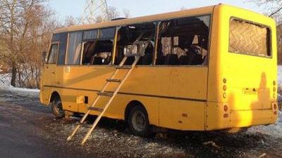 Осколочная мина стала причиной смерти людей в автобусе под Волновахой