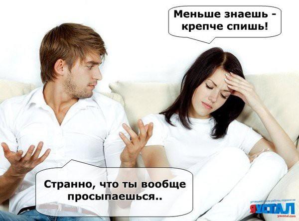 muzhchina-pristaet-k-devushke-v-kartinkah-psk-narechenih-porno-foto