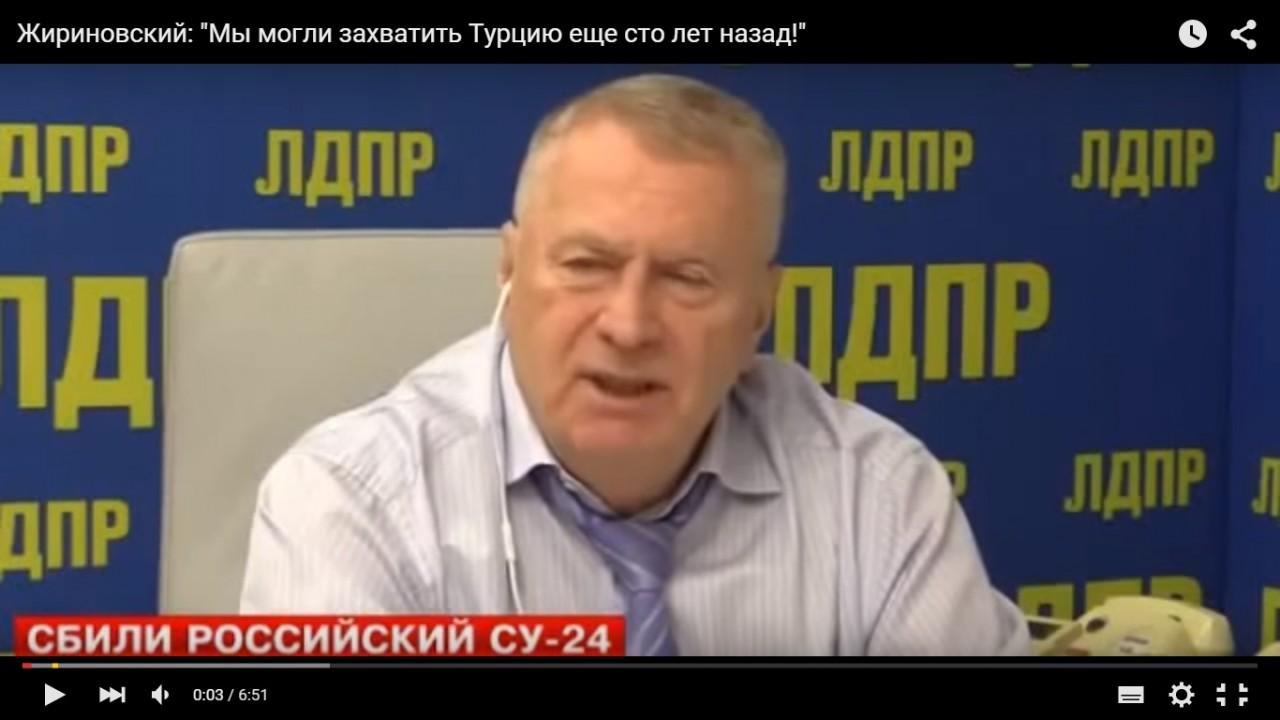 """Жириновский: """"Мы могли захватить Турцию еще сто лет назад!"""""""