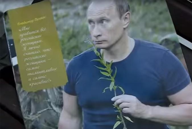 Календарь с Путиным восхитил Запад