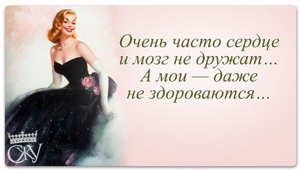 Улыбнитесь. Женские афоризмы