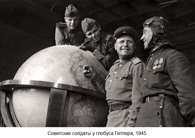 Н.С. Хрущёв: Военные операции Сталин «планировал по глобусу»