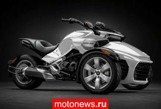 BRP представила родстер Can-Am Spyder F3
