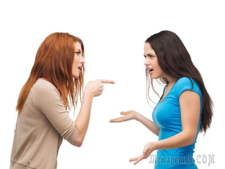 Конфликты с друзьями — как с…