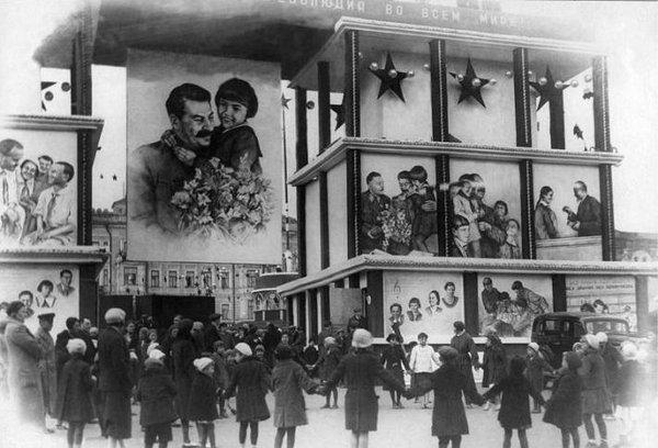 Мэри Поппинс в стране большевиков