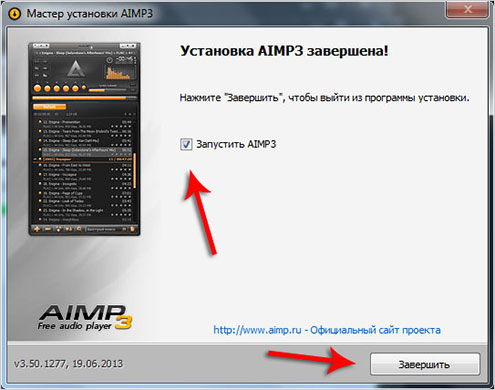 Как сделать настройки aimp 3