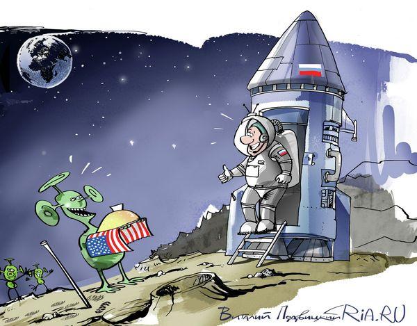 Российские космонавты высадятся на Луне в 2029 году