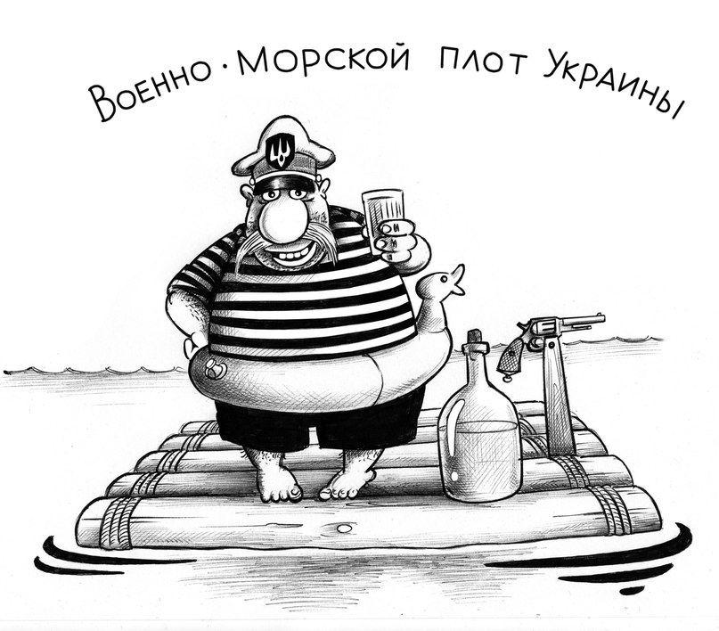 Флотские байки Парубия: сага о морских волках УНР, которых не было