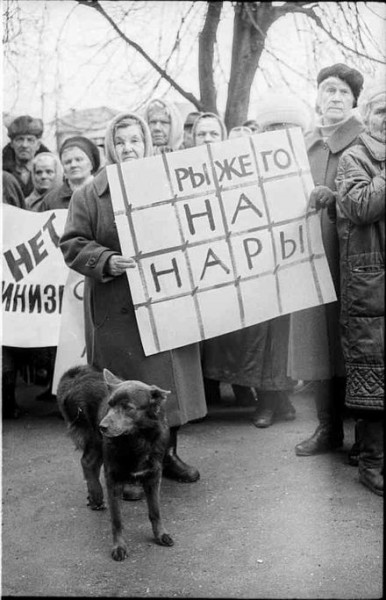 Анатолий Чубайс пролетел мимо кассы. Правительство РФ отказалось от приватизации Роснано