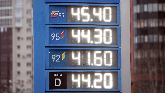 Лекарство от жадности. Цены на бензин заморозят до весны