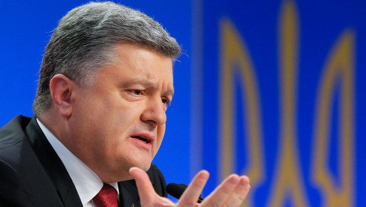 Порошенко рассекретил план уничтожения Украины