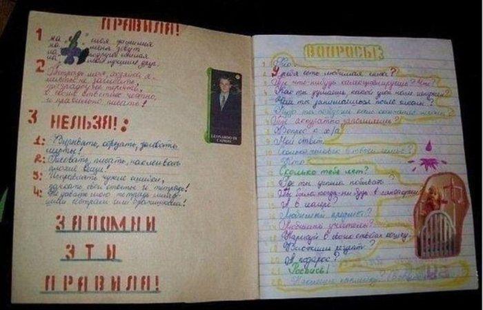 песенники, анкеты, дневники, скрапбукинг, ссср, детсво