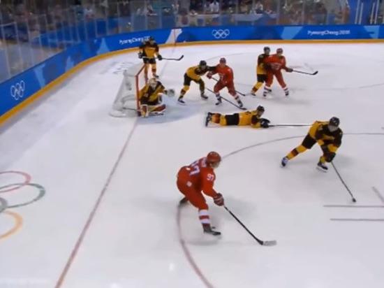 Немецкий хоккеист Зайденберг: мы проиграли матч из-за «толчка в спину»