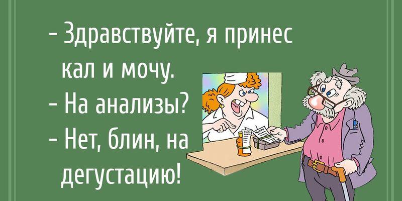 http://telegraf.com.ua/files/2016/08/6quPkBun9nM.jpg