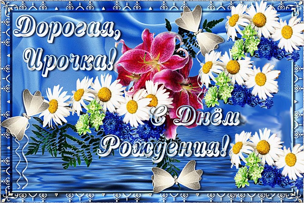 Поздравления на башкирском языке на юбилей 50 лет женщине