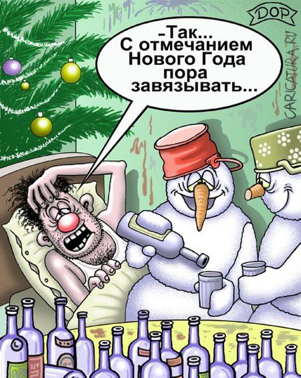 Новый год к нам мчится