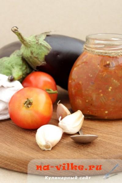 Соус Сырдак из баклажанов и помидоров