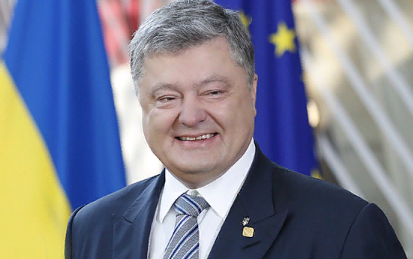 """Порошенко просит Трампа направить Путина на """"путь истинный"""""""