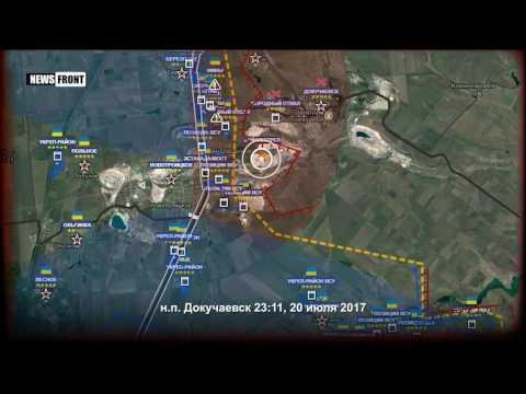 ДНР: карта обстрелов Украиной в ночь на 21 июля 2017