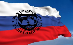 ПРОЩАНИЕ С СУВЕРЕНИТЕТОМ. ОТНЫНЕ ВСЕМ В РОССИИ РУЛИТ МВФ...