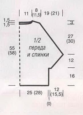 5426854_113 (291x406, 31Kb)