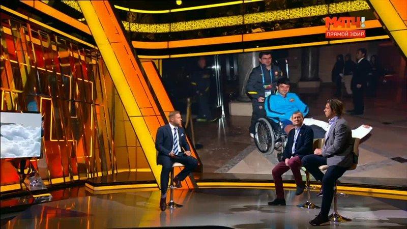 «Все на футбол!»: Трагические истории Чемпионатов мира
