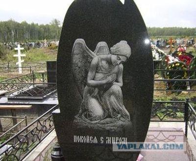 Сколько Ñтоит умереть (похороны в СПб 2018)