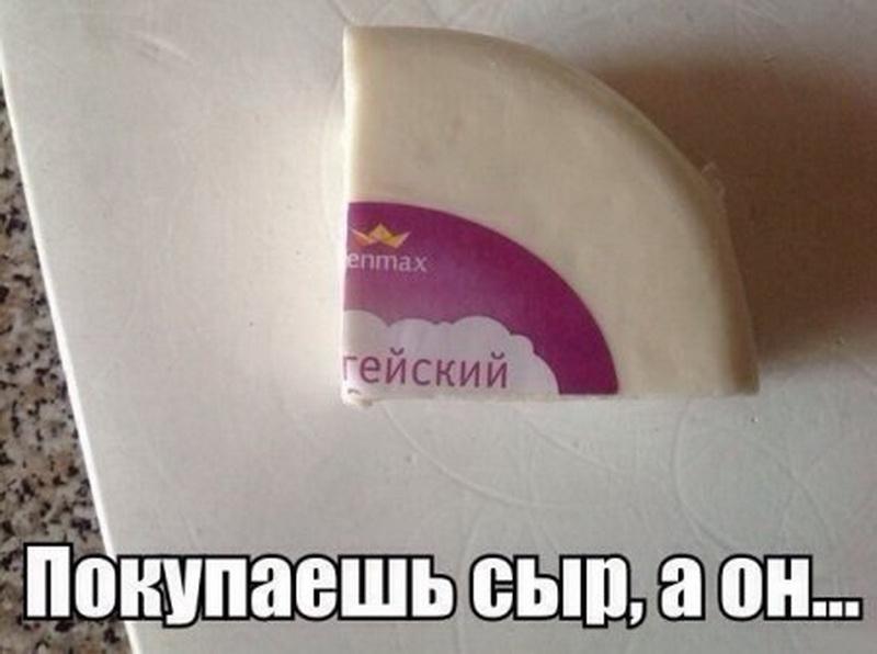 http://mtdata.ru/u25/photo4134/20977619015-0/original.jpg
