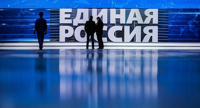 Уральский депутат назвал кол…