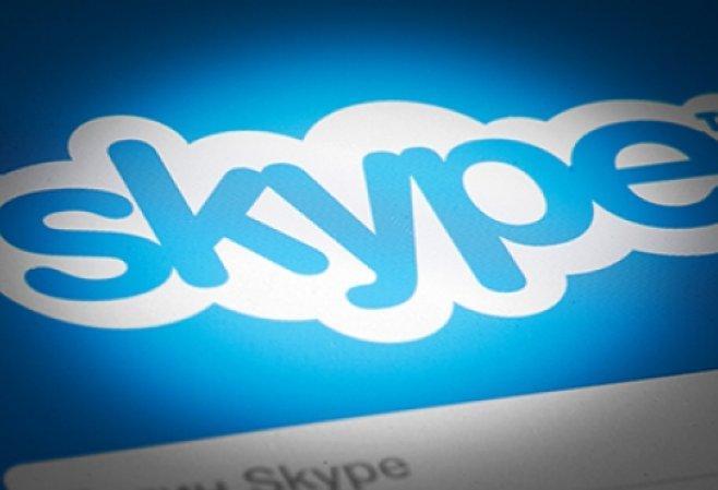 Так что же, всё таки случилось со скайпом?