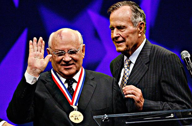 Горбачева официально заподозрили в госизмене