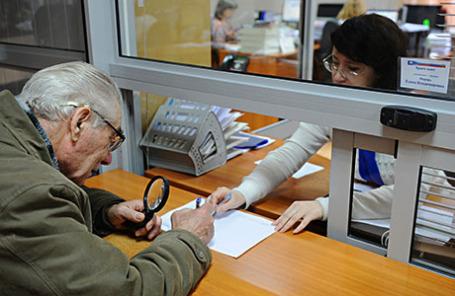Россиянам оставили накопительную часть пенсий