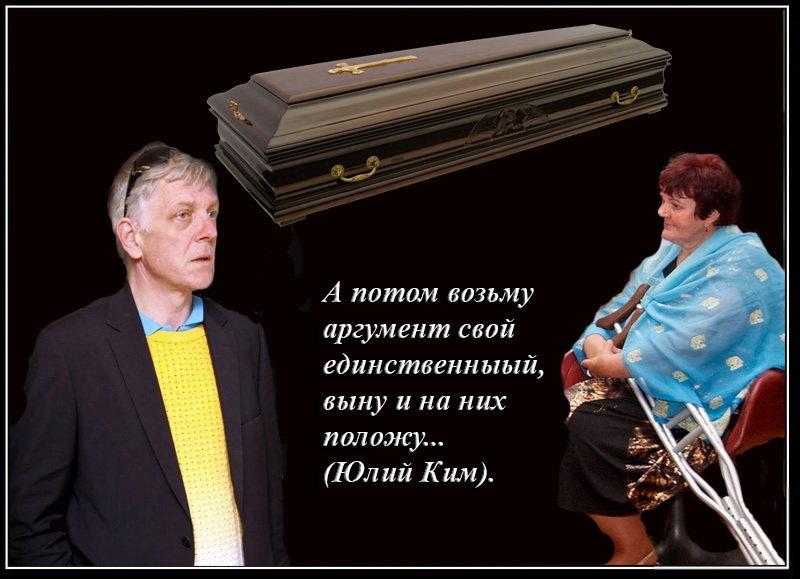 Евродепутат: преимущество Эстонии — низкие цены на гробы