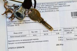 Более 85000 москвичей нужна помощь города при открытии счета на капремонт