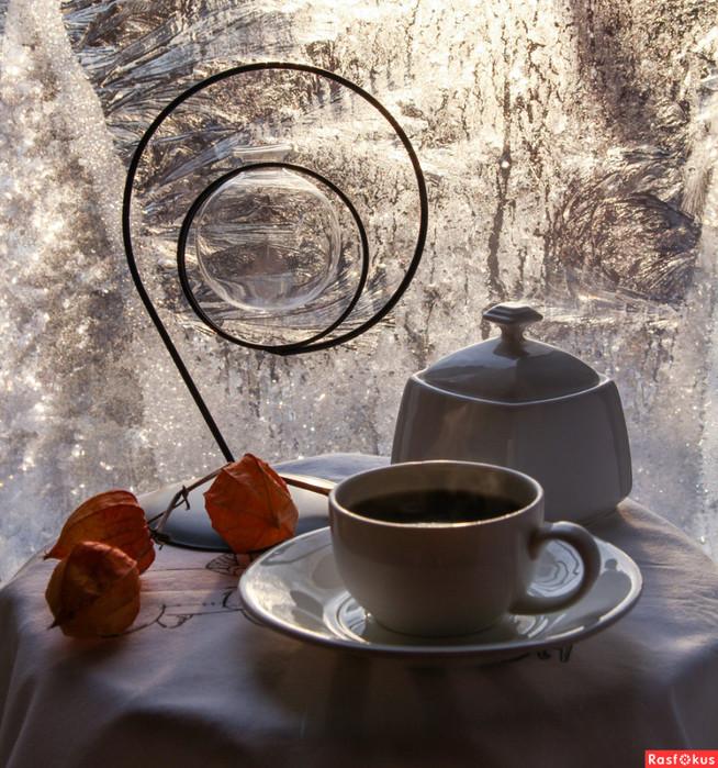 Кофе и рак. здоровье, кофе