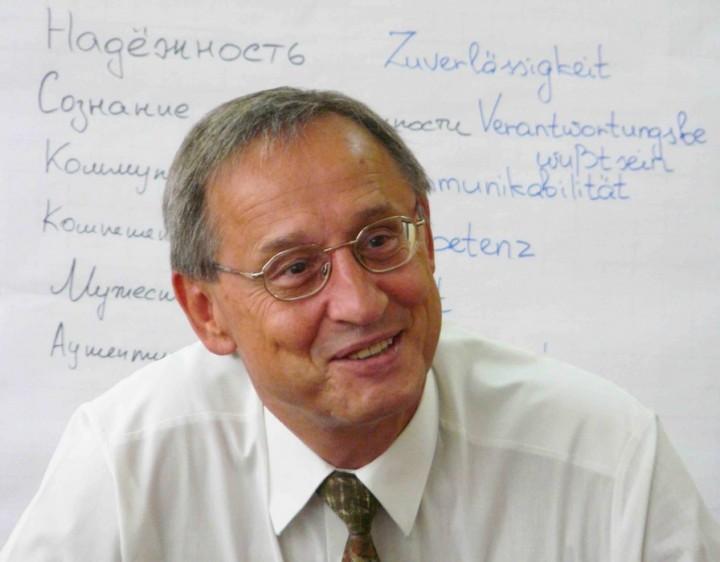Немецкий публицист: единой Украины не существует