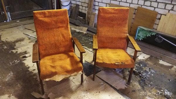 Кресла на выброс