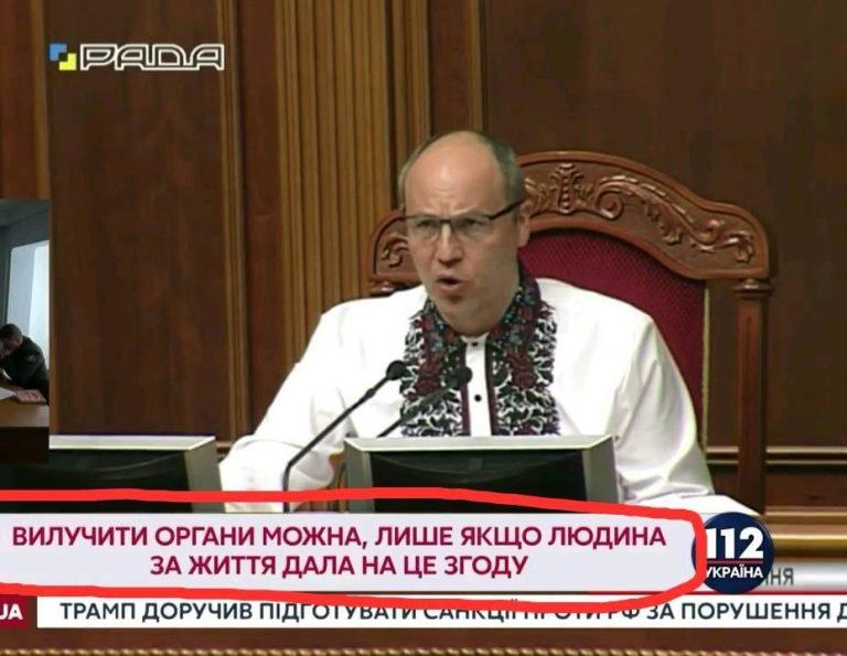 """Люди в вышиванках разрешили пускать украинцев на органы. Исключение – для """"ветеранов АТО"""""""