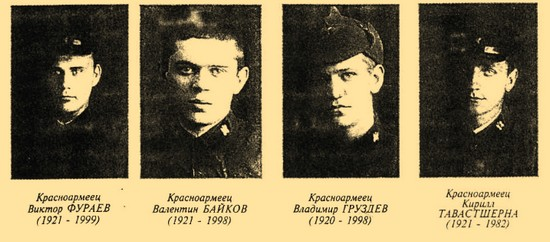 priziv-1939