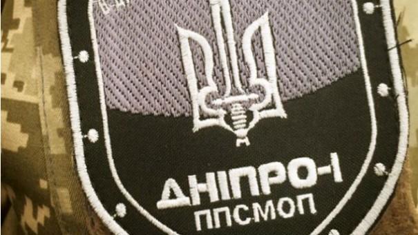 Записки бойца батальона «Днепр-1»: это какой-то сюр