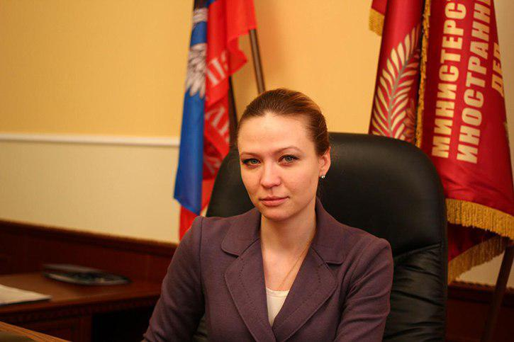 МИД ДНР: Закон «Об обеспечении суверенитета Украины» подрывает минские соглашения