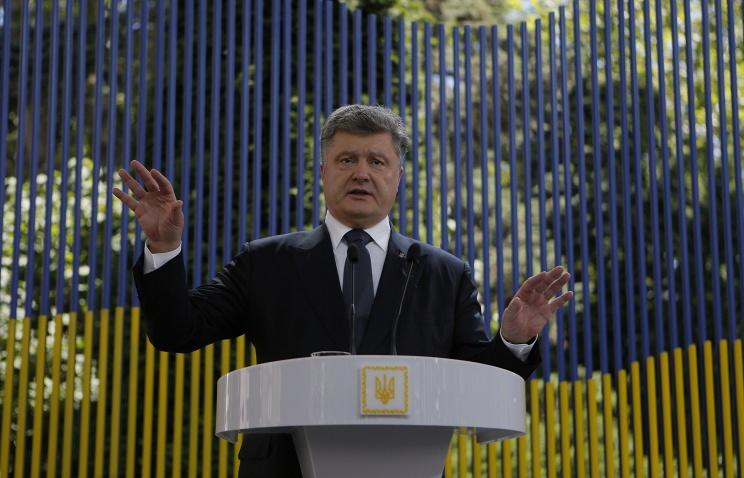 В центре Киева активисты объявили голодовку и требуют прихода президента