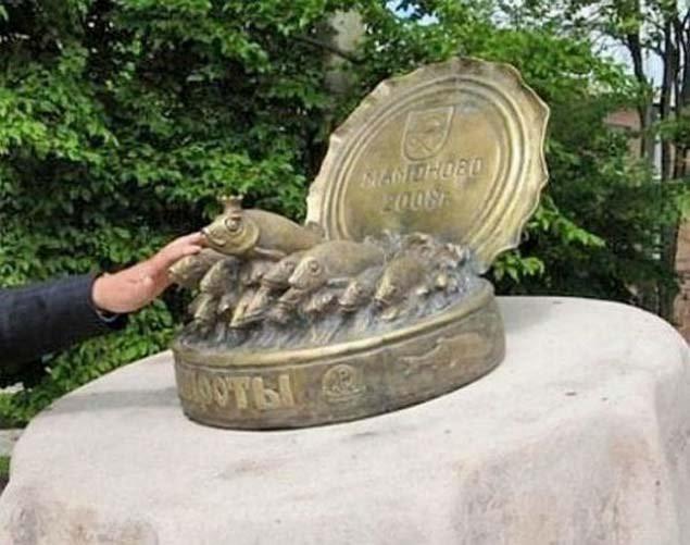 Памятник шпротам интересное, памятники