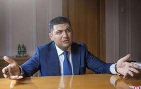 Премьер-министр Украины: чтобы не было коррупции, будем все приватизировать, как в 90-е