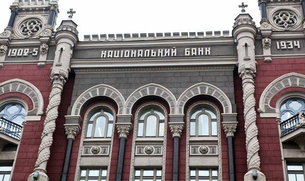 Киев не выполнил обязательства перед МВФ