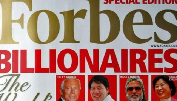 Cписок богатейших россиян по  версии Forbes