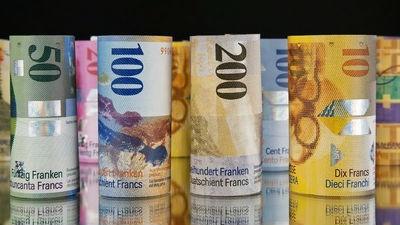 СМИ: В Швейцарии арестованы счета экс-замминистра сельского хозяйства РФ
