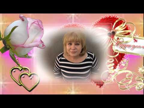 Клип поздравления с днем рождения мамы
