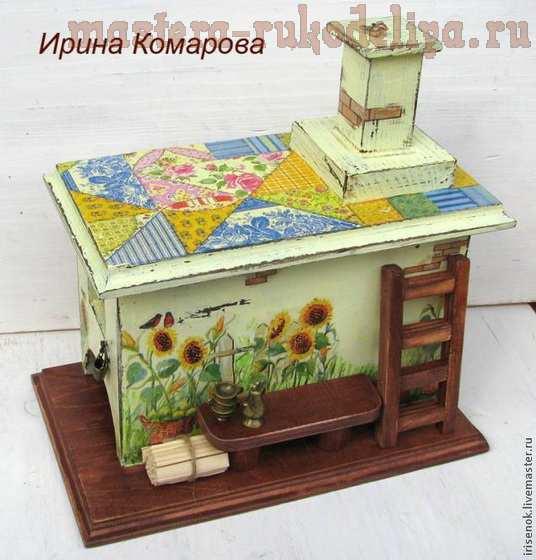 Печка-домик для чайных пакетиков. Мастер-класс
