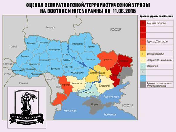Карта сепаратистской угрозы на 11 июня